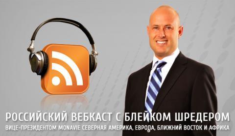 slide-RU_webcast-blake